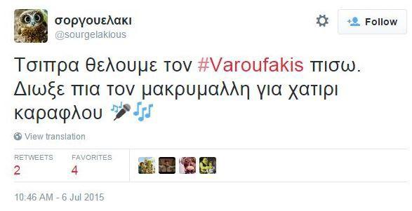 VAROUFAKIS12