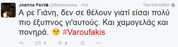 VAROUFAKIS7