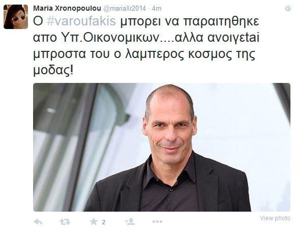 VAROUFAKIS8