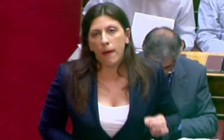 Κωνσταντοπούλου: Η Βουλή δεν πρέπει να ολοκληρώσει τον εκβιασμό