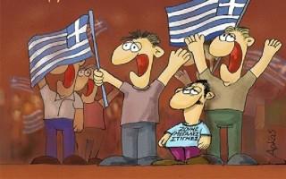 Νέα σειρά σκίτσων δημοσιεύει ο ΑΡΚΑΣ