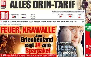 Το «Όχι» στο νέο πακέτο για την Ελλάδα προπαγανδίζει η Bild