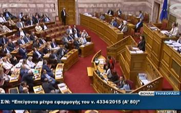 Οι αντιδράσεις βουλευτών της ΝΔ στην ομιλία της Κωνσταντοπούλου