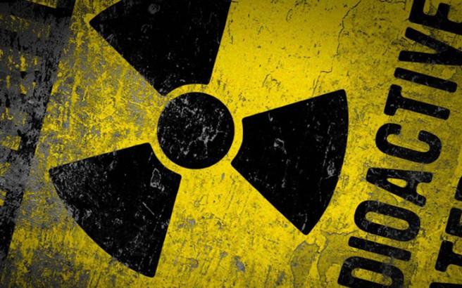 Ακούγιου, ένα όνομα που μπορεί να σημαίνει τον πυρηνικό όλεθρο για τους Έλληνες