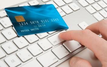 Συμβουλές της Europol για τις διαδικτυκές κρατήσεις εισιτηρίων