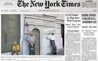 NYT: Αποδοχή της λιτότητας με αντάλλαγμα ελάφρυνση του χρέους