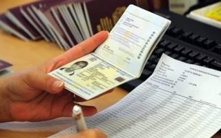 Ανοιχτά το Σαββατοκύριακο τα γραφεία διαβατηρίων