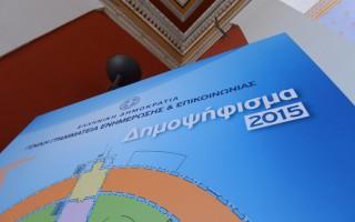 Φωτογραφίες από το κέντρο Τύπου στο Ζάππειο για το δημοψήφισμα
