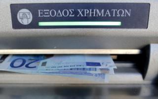 Εθνική Τράπεζα: Πλήγμα για τις μικρομεσαίες επιχειρήσεις τα capital controls