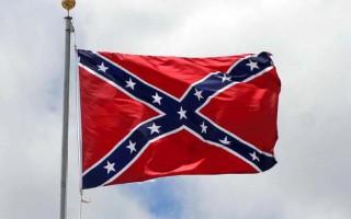 Εγκρίθηκε η υποστολή της σημαίας της Συνομοσπονδίας
