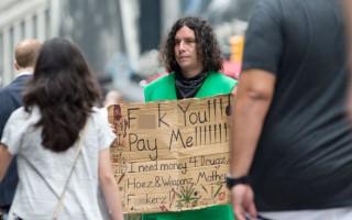 Το πιο αυθάδικο πλακάτ σε δρόμο της Νέας Υόρκης