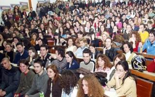 Ξεκινούν οι αιτήσεις μετεγγραφής φοιτητών από την Τρίτη