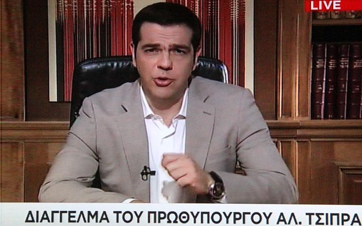 Ο πρωθυπουργός ανακοινώνει την απόφασή του για το δημοψήφισμα