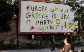 Τι σκέφτονται οι Έλληνες για την κρίση; Δείτε τα γκράφιτι...