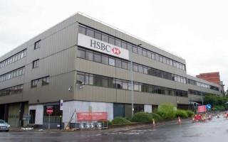 Διακανονισμός 300 εκατ. ευρώ της HSBC με το Βέλγιο