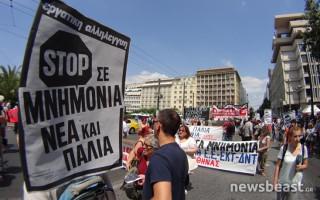 Συγκέντρωση κατά της νέας συμφωνίας στην Κλαυθμώνος