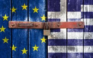 Tageszeitung: Ελλάδα, αποικία του ευρώ