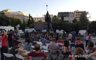Υποστηρικτές του «Όχι» συγκεντρώνονται στην Κλαυθμώνος