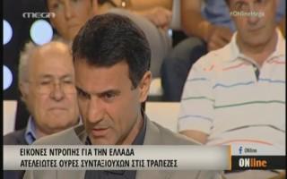 Λαπαβίτσας: Τις τράπεζες δεν τις κλείσαμε εμείς αλλά ο κ. Ντράγκι