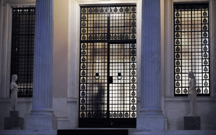 Κόντρα κυβέρνησης- ΝΔ για τα δάνεια της Τράπεζας Αττικής