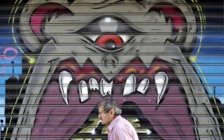 «Η διπλή αυταπάτη της ελληνικής κρίσης»