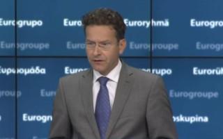Ντάισελμπλουμ: Ο ESM αποφάσισε την αποδέσμευση των 2 δισ. ευρώ για την Ελλάδα