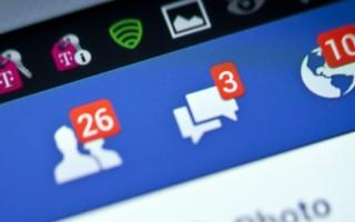 Πόσο μας επηρεάζει ακόμη και ο ήχος ενός μηνύματος στο κινητό