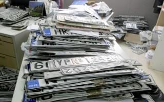 Τελευταία ημέρα για την επιστροφή πινακίδων από τον δήμο Αθηναίων