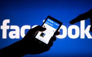 Το Facebook θα μπορεί μοιράζει αυτόματα τις φωτογραφίες στους φίλους σας