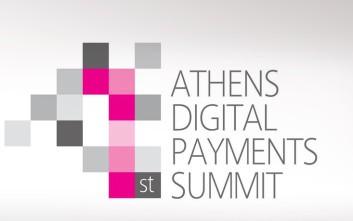 Συνέδριο για τις ηλεκτρονικές πληρωμές στην Ελλάδα