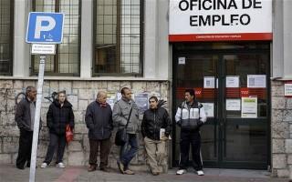 Στα 900 ευρώ ο κατώτατος μισθός στην Ισπανία
