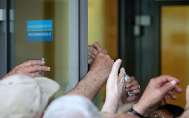Το λογιστικό τρικ στο ασφαλιστικό για το ψαλίδι στους ήδη συνταξιούχους