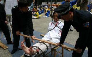 Ανατριχιαστικά βασανιστήρια της σύγχρονης και πολιτισμένης μας εποχής