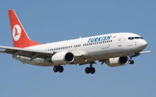 Αλλαγή πορείας για τουρκικό αεροσκάφος ύστερα από απειλή για βόμβα