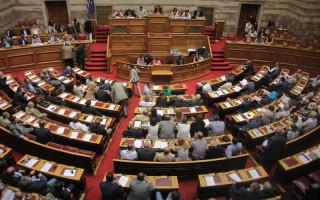 «Ναι» από τη Βουλή στο νομοσχέδιο για την ιθαγένεια