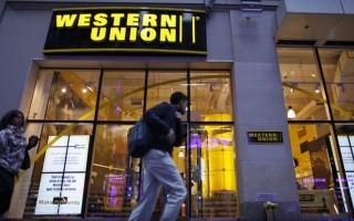 Η Western Union επεκτείνεται στην Κούβα