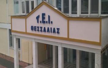 Πάνω από 3.000 οι φοιτητές που σιτίζονται στο ΑΤΕΙ Θεσσαλίας