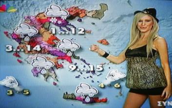 ΣτΕ: Η Πετρούλα υποβαθμίζει το δελτίο καιρού του Star Channel