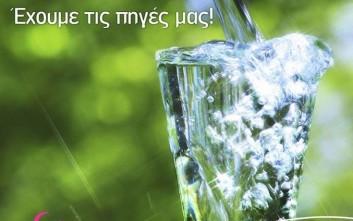 Το νερό της φιάλης δεν είναι πάντα ίδιας ποιότητας με το νερό στο ποτήρι μας