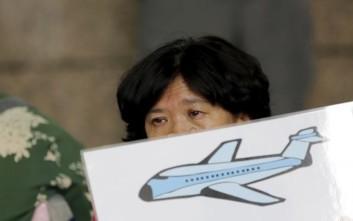Τρία χρόνια από την εξαφάνιση της πτήσης των Μαλαισιανών Αερογραμμών