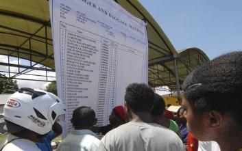 Εντοπίστηκαν οι σοροί όλων των επιβατών του ινδονησιακού αεροσκάφους