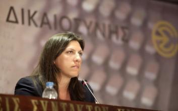 Κωνσταντοπούλου: Η συλλογική μας αξιοπρέπεια δεν είναι προς ξεπούλημα
