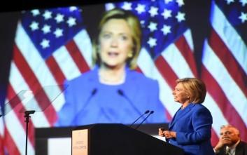 Προτάσεις για την αντιμετώπιση της τρομοκρατίας από την Χίλαρι Κλίντον