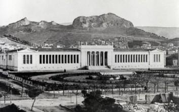 Έκθεση για την Αθήνα εγκαινιάζει η πρωθυπουργός
