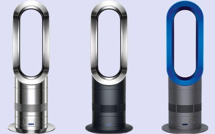 Dyson-Hot-Cold-Design