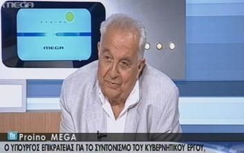 Τα παιδιά του Αλέξη Τσίπρα φωνάζουν «παππού» τον Αλέκο Φλαμπουράρη