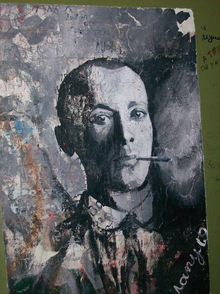 Mikhail Bulgakov1