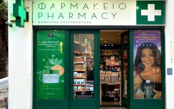 Το πρώτο ρομποτικό φαρμακείο της Ελλάδας, στη Σαντορίνη