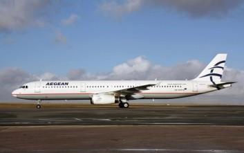 Ματαιώνονται πτήσεις της Aegean