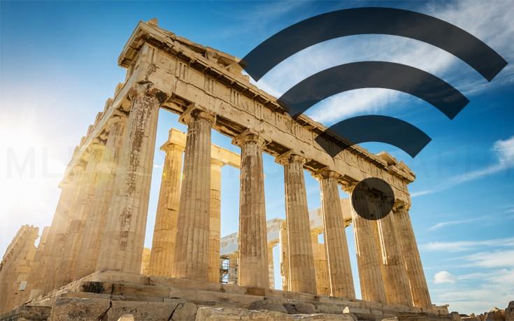 Δωρεάν Wi-Fi αποκτούν 20 αρχαιολογικοί χώροι και μουσεία της χώρας